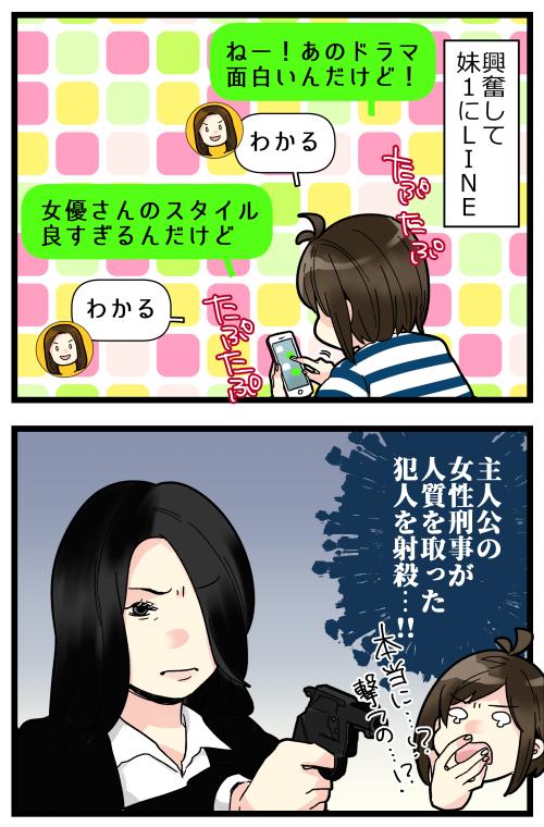 blog200615_3