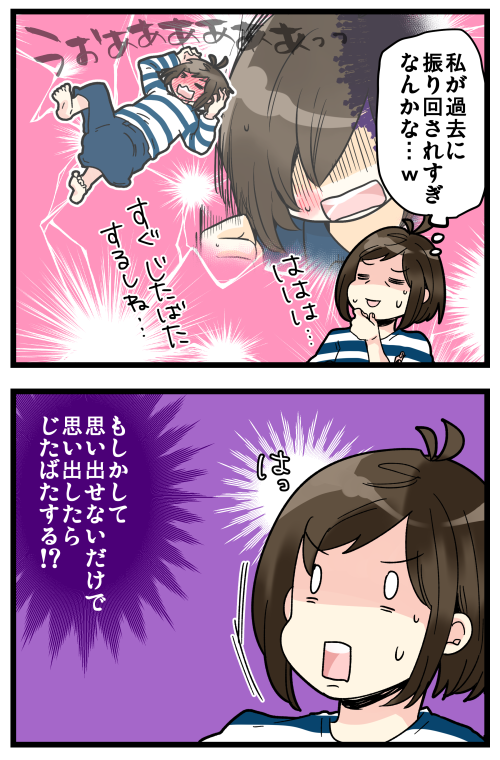 blog200601_2
