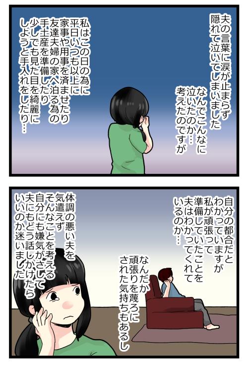 blog190825_2