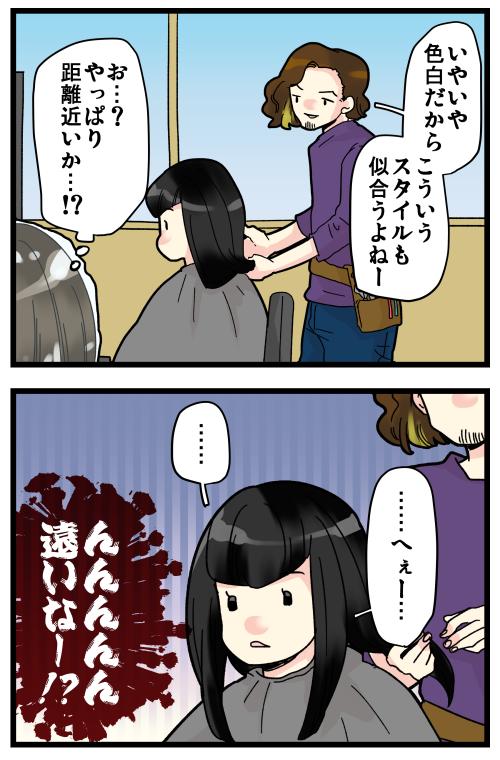 blog191213_4