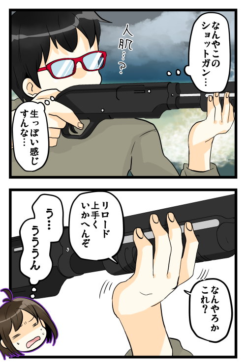 blog190422_3