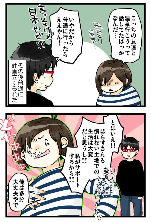 blog190317_2