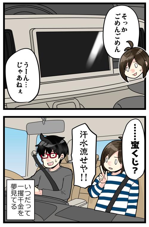 blog200224_2