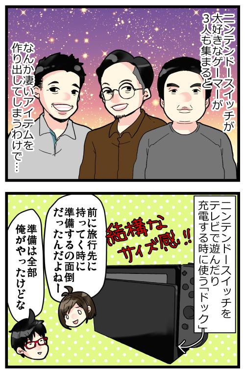 blog200329_1