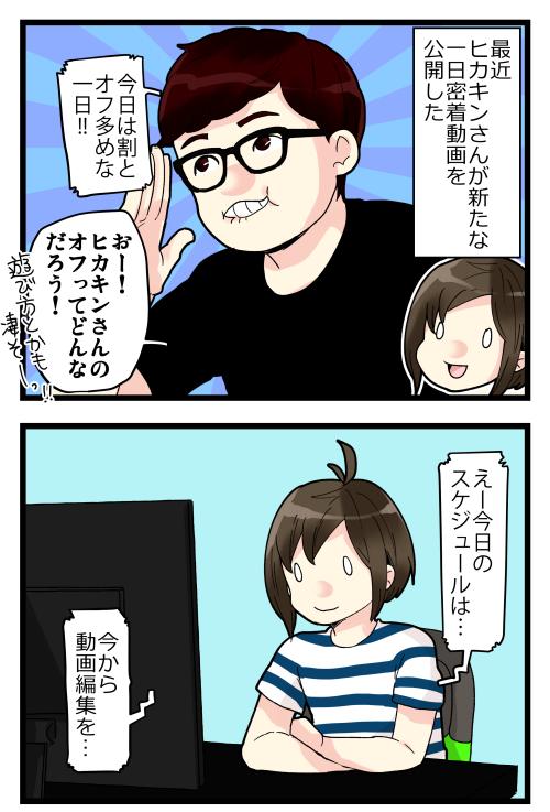 blog191021