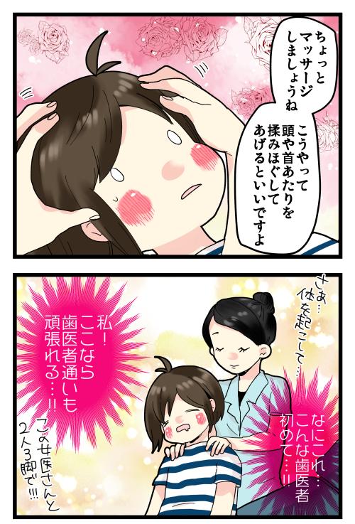 blog190817_3