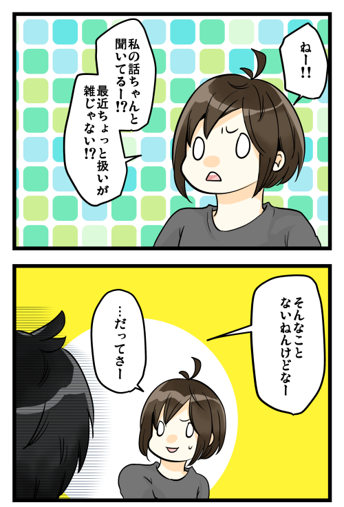 blog180808
