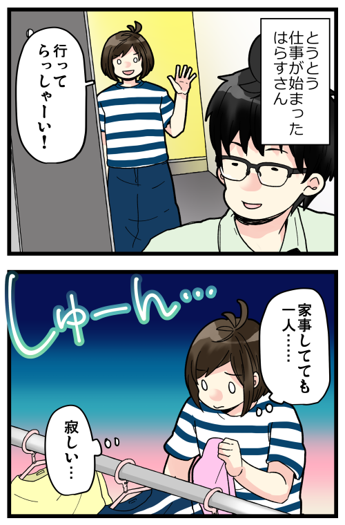 blog200625