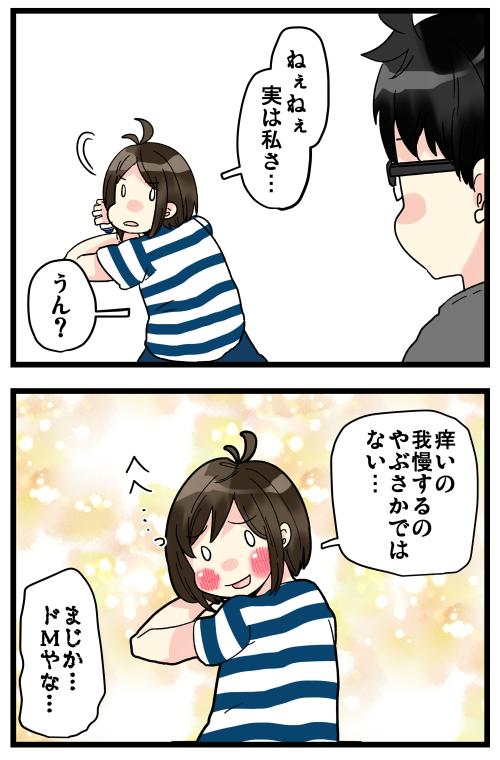 blog200605_2