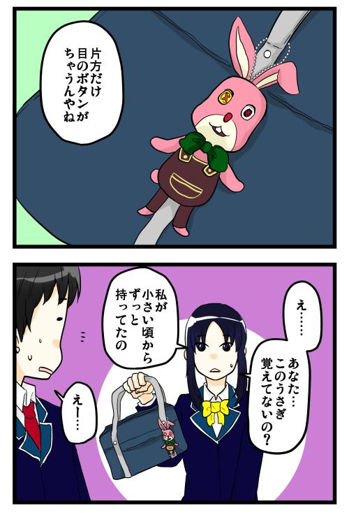 blog181126_2