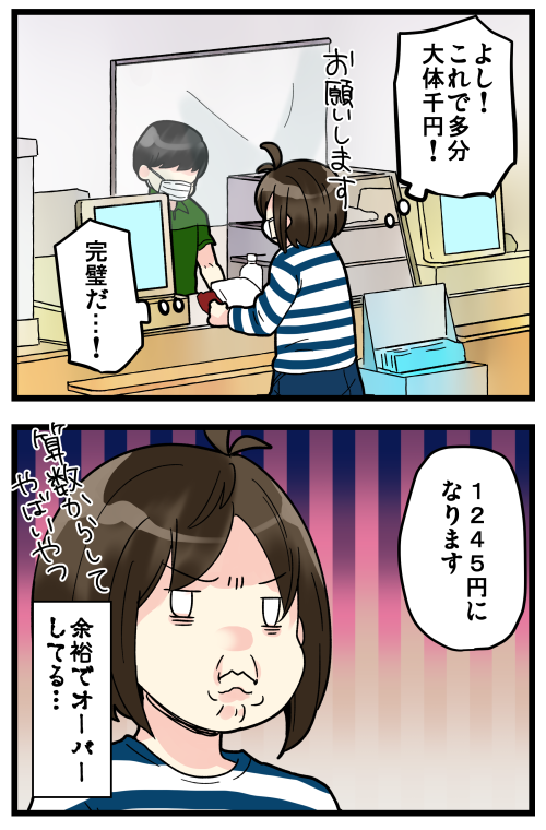 blog200518_2