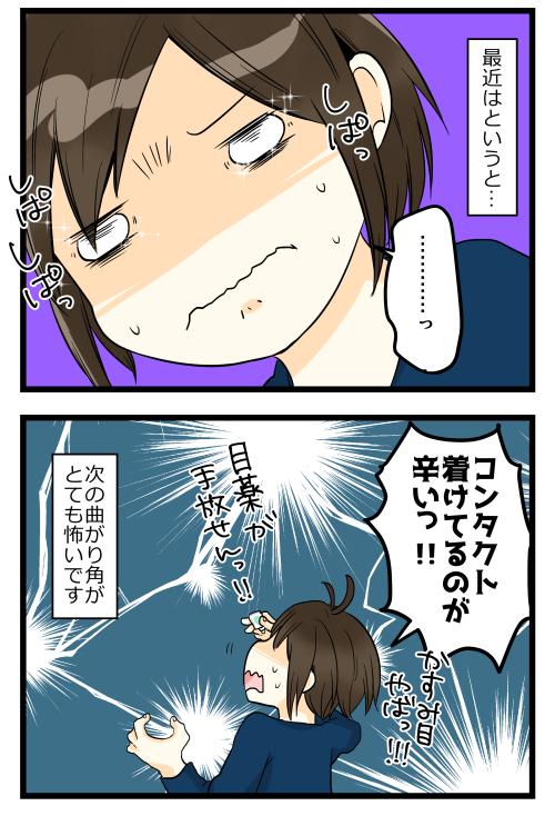 blog180131_2