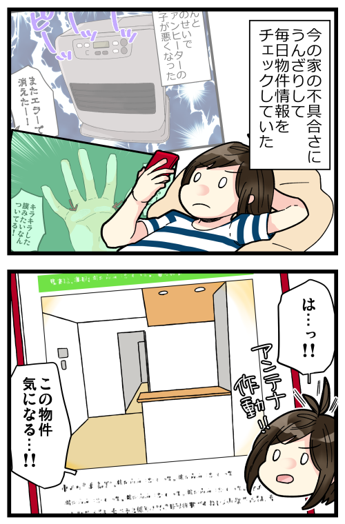 blog200911
