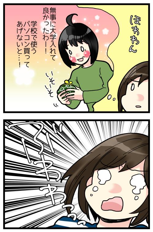 blog201027_3
