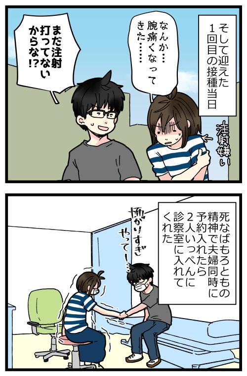 blog210916_3