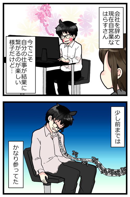 blog200721