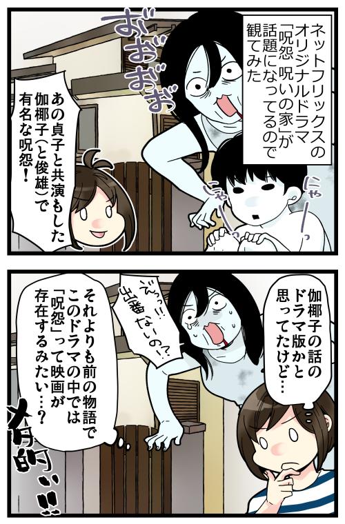blog200717
