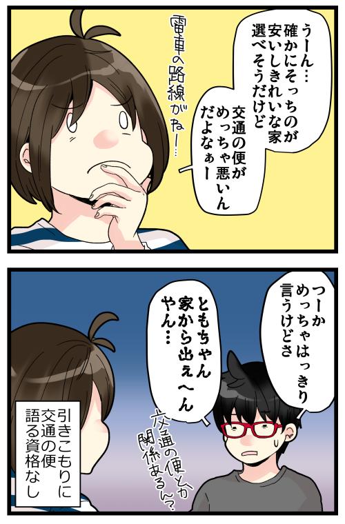 blog200220_4