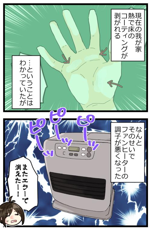 blog200220