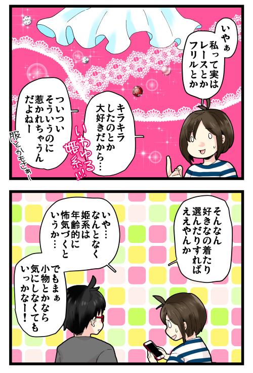 blog190910_2