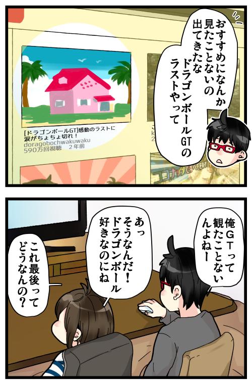 blog200206