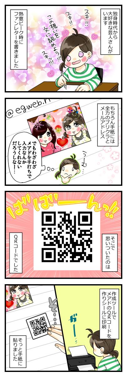 blog180130