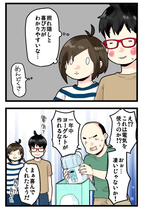 blog190805_2