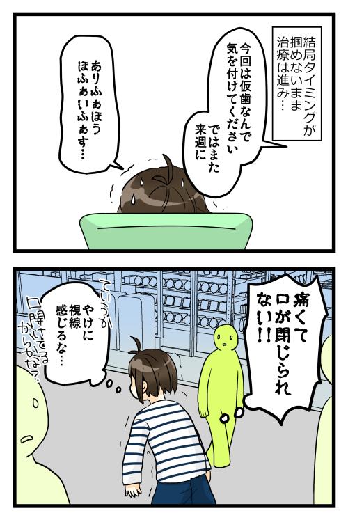 blog190208_5