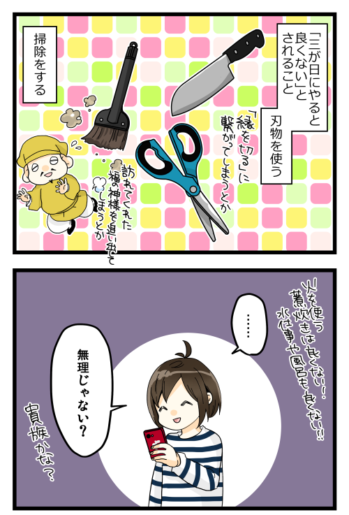 blog190103
