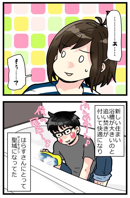 blog201023_4