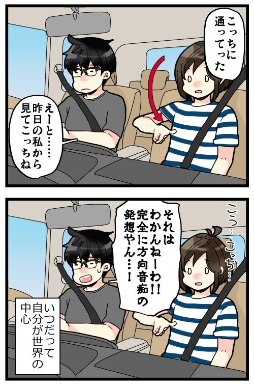 blog200727_2