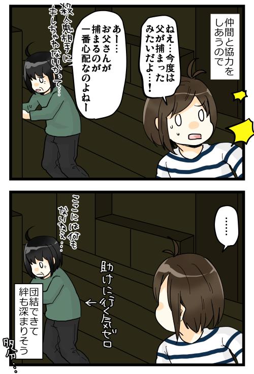 blog190503_5