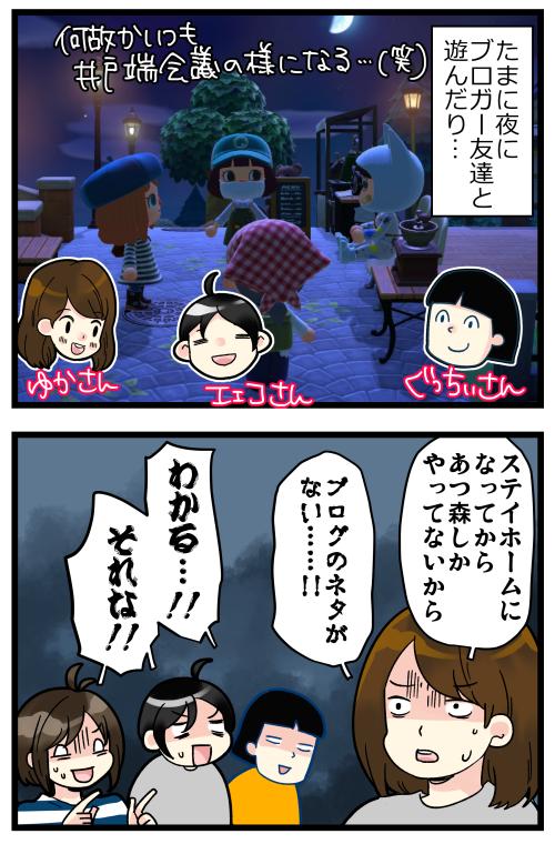 blog200609_4