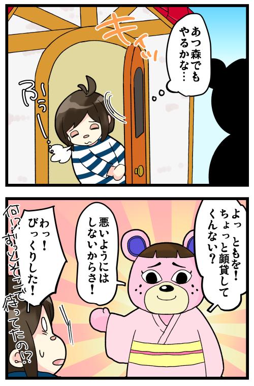 blog200412_2