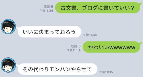 blog200317_3