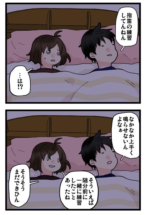 blog191029_2