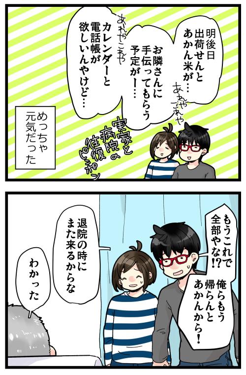 blog200125_2