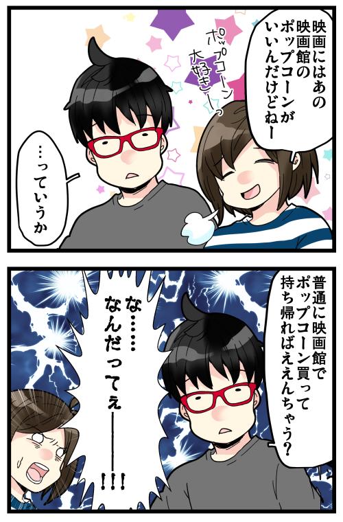 blog200323_2