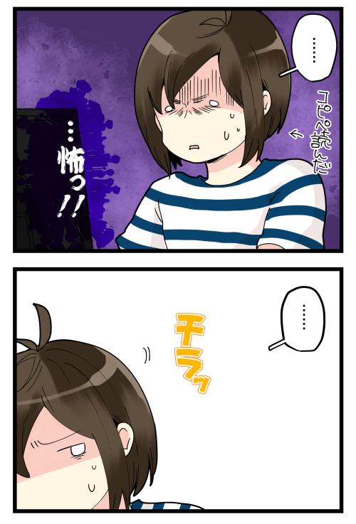 blog191017_2