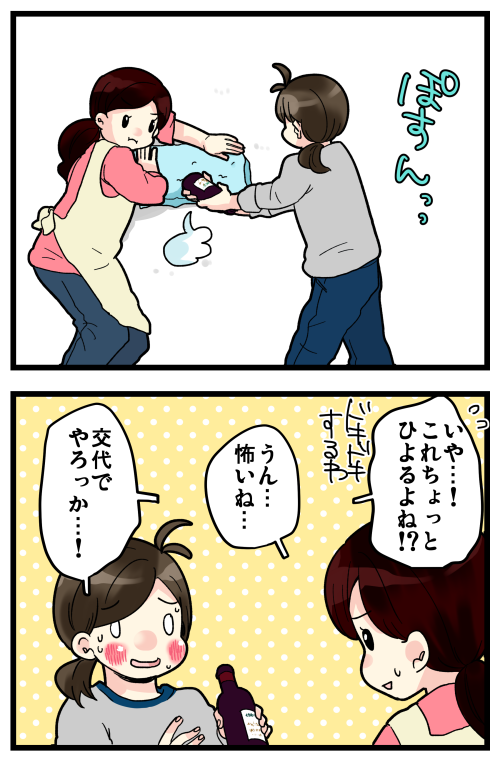 blog200404_3