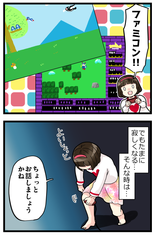 blog200111_2