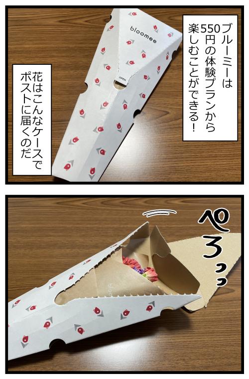 blog210918_5