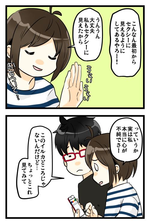 blog190107_3