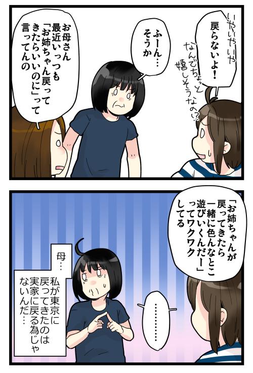 blog190924_2