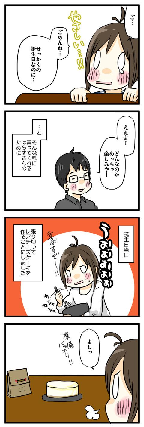 blog009