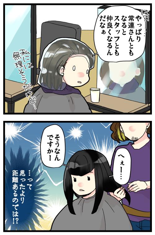 blog191213_3