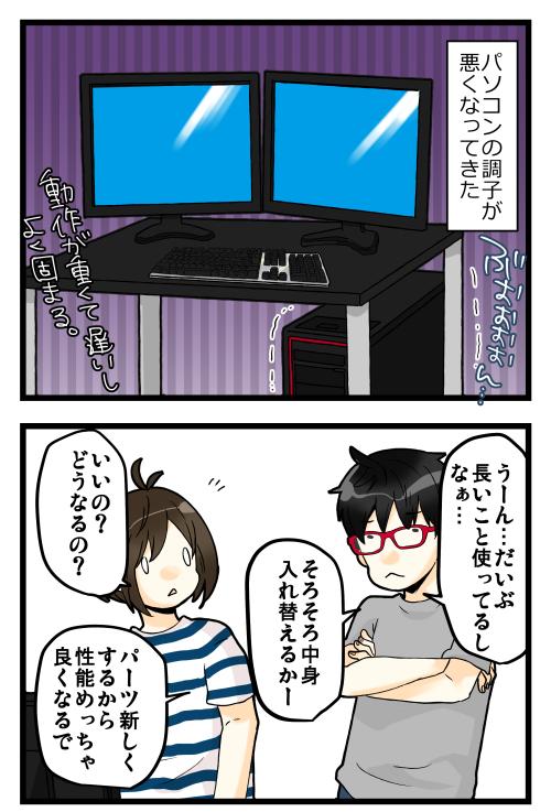 blog190717