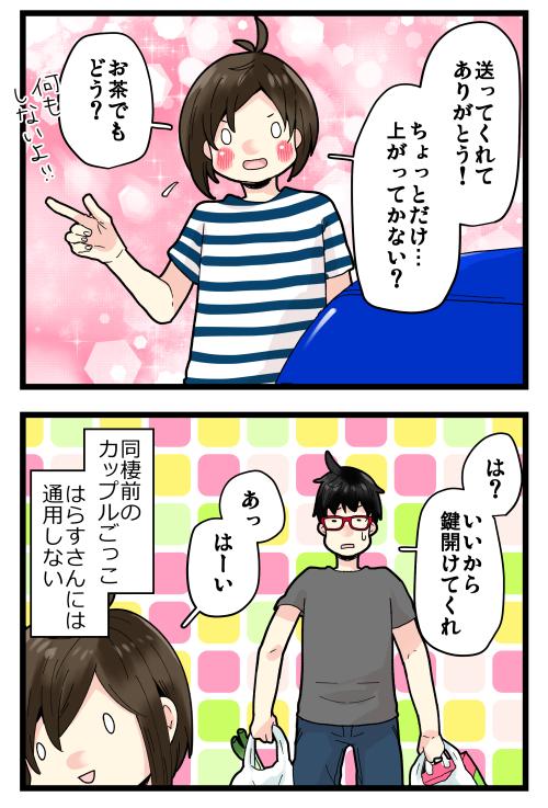 blog190908_4