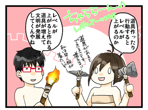 blog180117_4