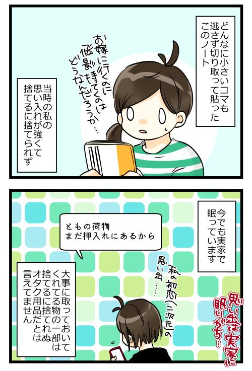 blog181005_4